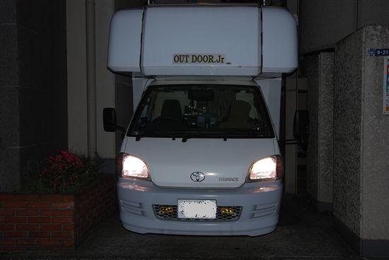 20080615 001_R