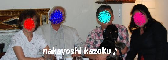 20080621 052a