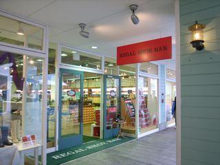 リーガルの店