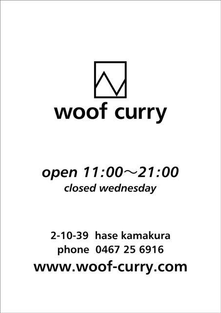 woof curry kanban ワクナシ