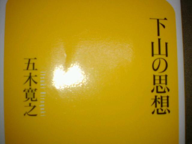 20120301203400.jpg