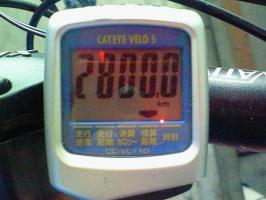 20071127112308