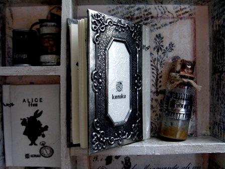 アリス小箱 089