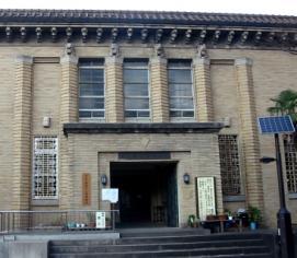 東京都復興記念館1