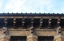 東京都復興記念館2