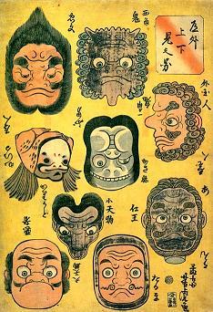 2_way_face_5.jpg