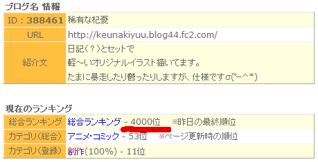 R4000.png