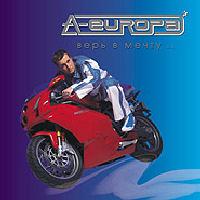 a-europa_01.jpg