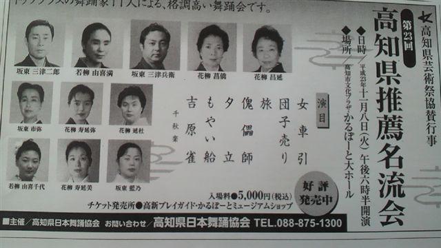 2011102711020000 (1)