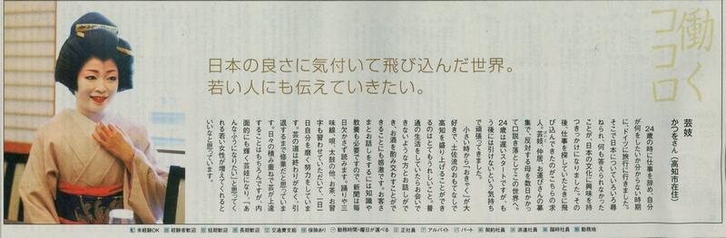 120115NP M(濱長)