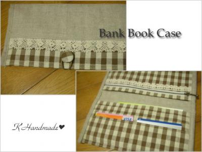 080625bankbook-.jpg