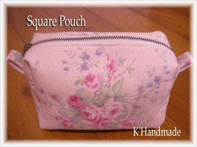 081025squarepouch.jpg