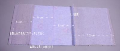 081027meisiire3.jpg