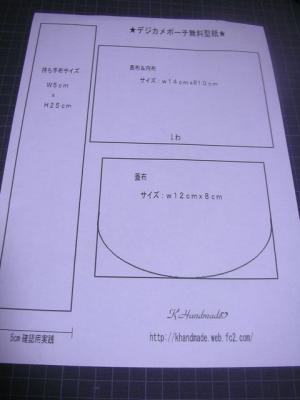 DSCN6657.jpg