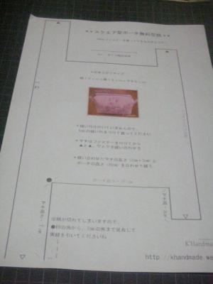 DSCN6753s.jpg