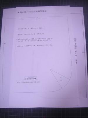 DSCN6835.jpg