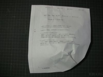 DSCN6927.jpg