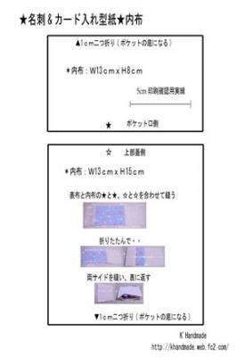 maisiire-katagami2.jpg