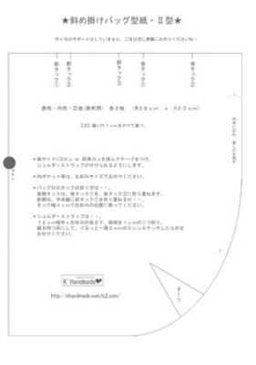 nanamegakeba21-katagami.jpg