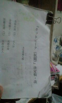 PA0_0032.jpg