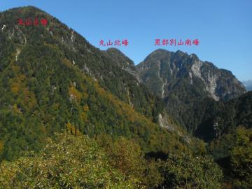 2011-10-9maruyama-midori 165