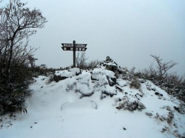 2011-12-16izumi 053-1
