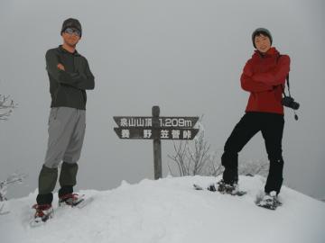 2012-1-23izumi068-1.jpg