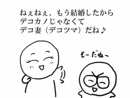 00220.jpg