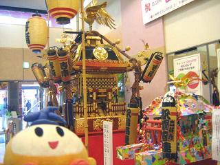 akimatsuri2-02  blog