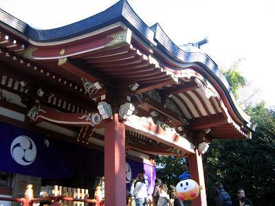 hatsumoude blog