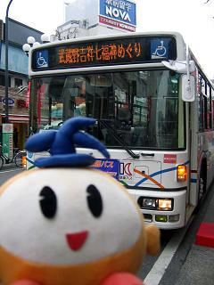 7fukuzin bus  blog