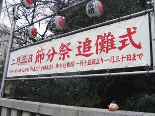 kittan tsuinashiki yokoku blog