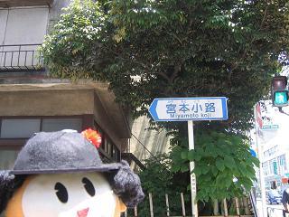 kittantei miyamotokouzi  blog