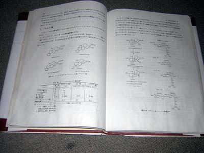 DSCN1445.jpg