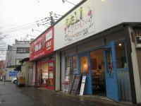 京都九月-十二月 (228)