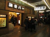 京都九月-十二月 (233)