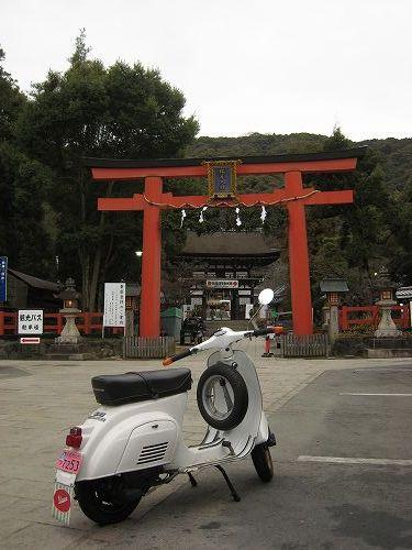 京都月正月 (55)