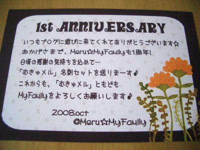 200810245041.jpg