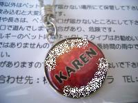 200811135386.jpg