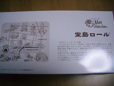 200811175458.jpg