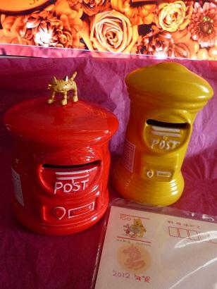 郵便ポスト貯金箱201112-01