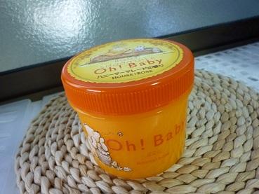 Oh!Baby201110-1.jpg