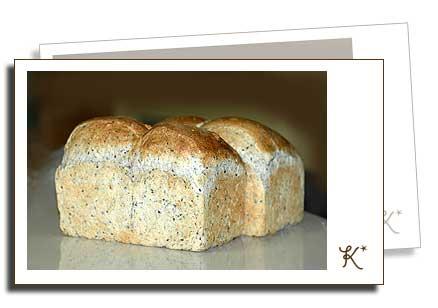 黒ゴマのパン