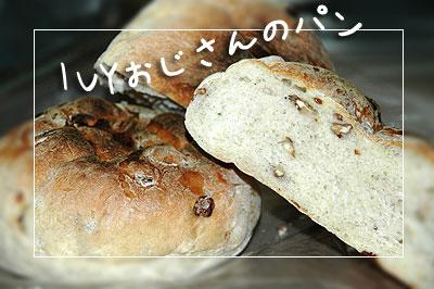6月16日IVYさんのパン