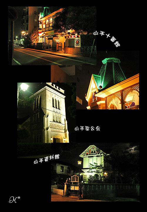 7月11日横浜夜景2