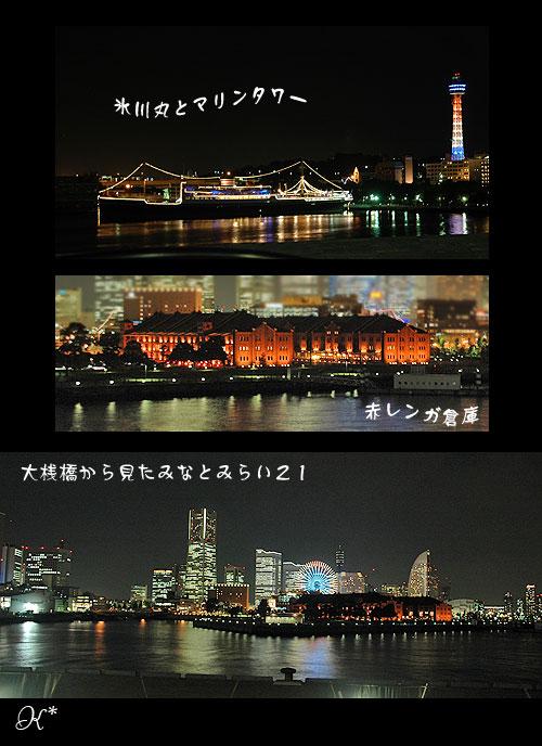 7月11日横浜夜景4