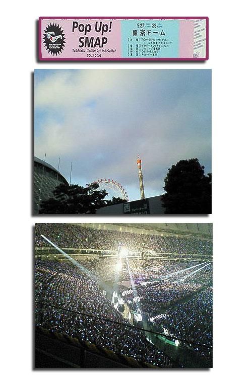 9月28日スマップコンサート