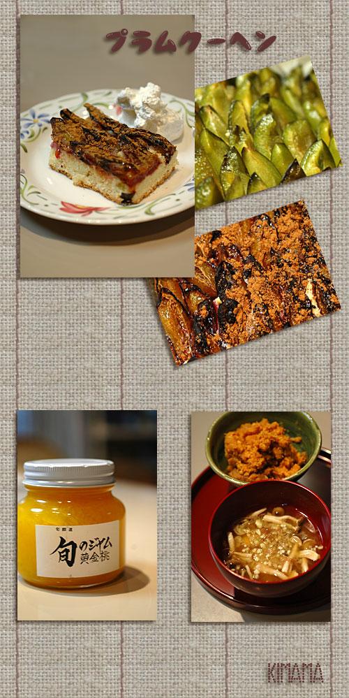9月22日food
