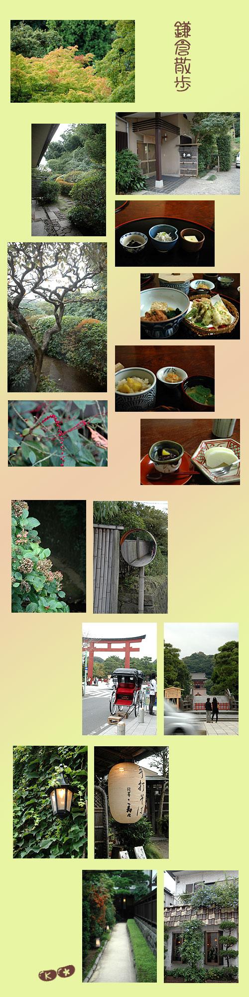 10月16日鎌倉2