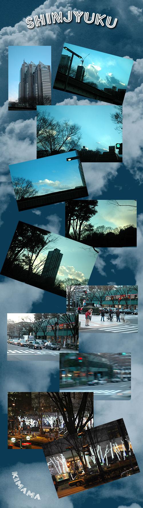 2月17日新宿
